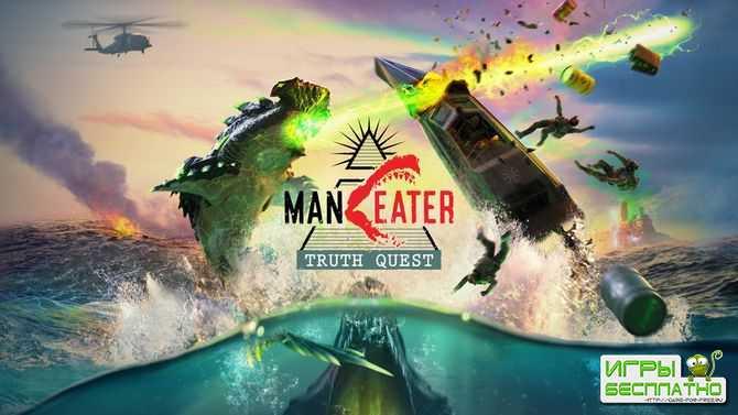 Анонсировано сюжетное DLC для симулятора акулы‑людоеда Maneater