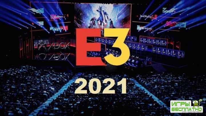 Стали известны даты проведения E3 2021 — в числе утвержденных участников Xb ...