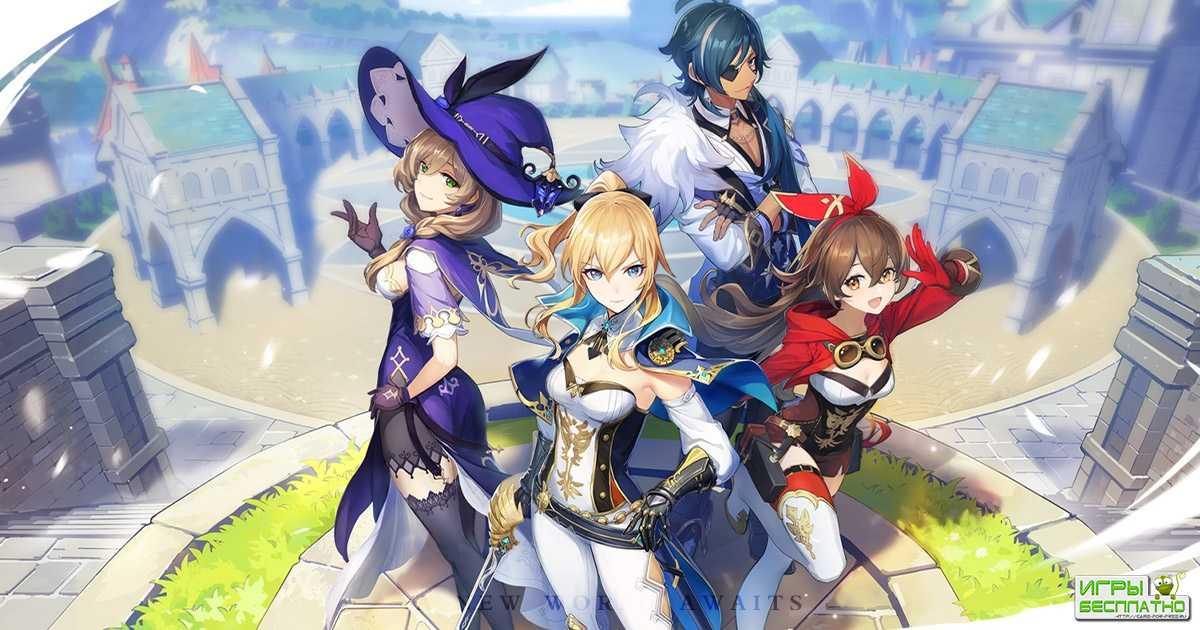 Пользователи призвали бойкотировать Genshin Impact — игру обвинили в пропаганде расизма