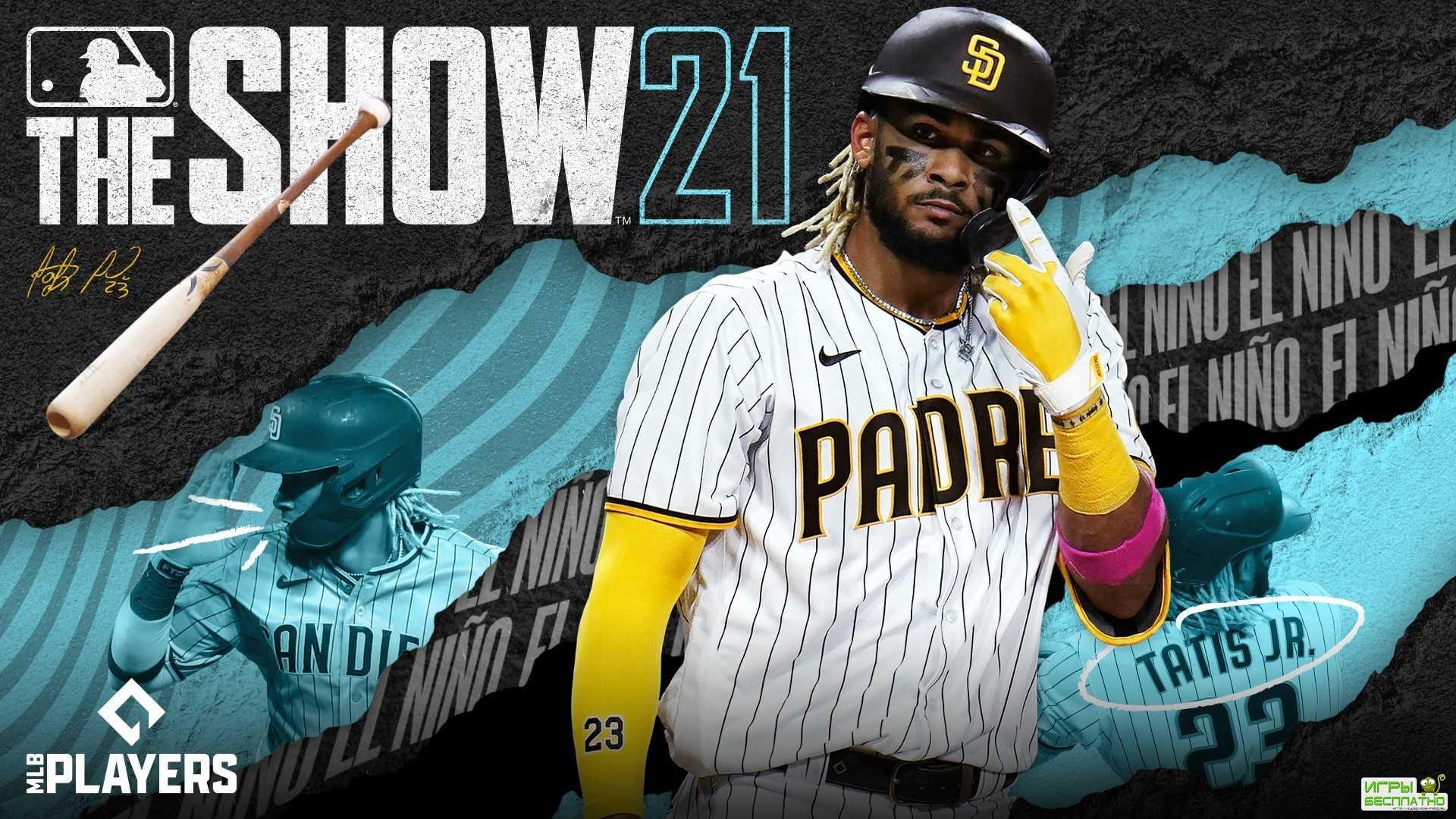 MLB The Show 21 появилась в Xbox Game Pass