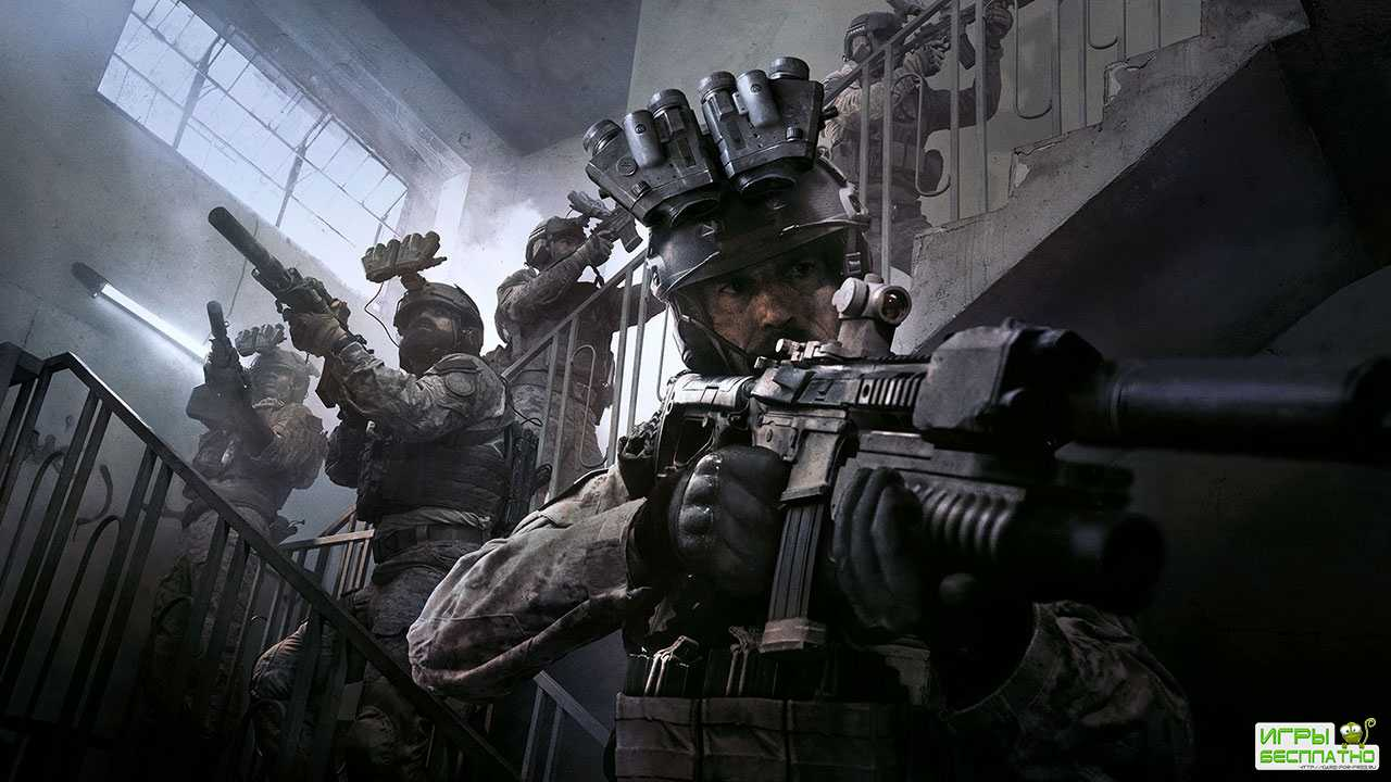 Call of Duty: Modern Warfare потеряла две карты