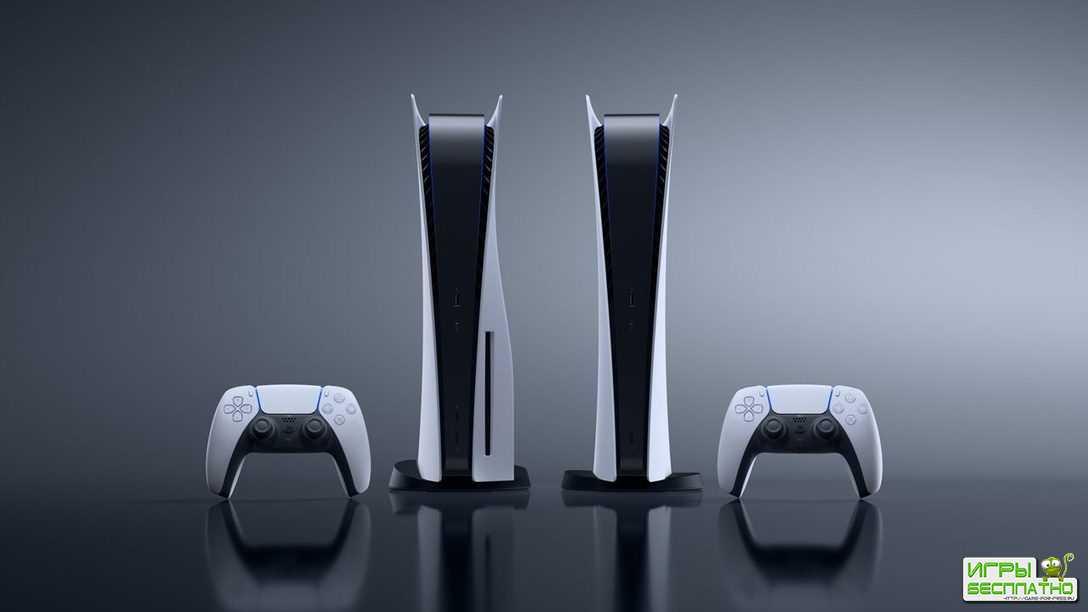 PlayStation 5 уже обошла Dreamcast, Wii U и PlayStation Vita по общим прода ...