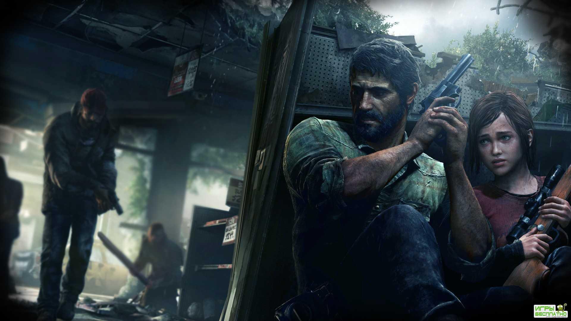 Bloomberg: Sony работает над ремейком The Last of Us и новой Uncharted