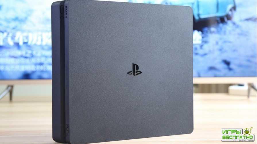 PS4 со временем перестанет запускать игры в автономном режиме