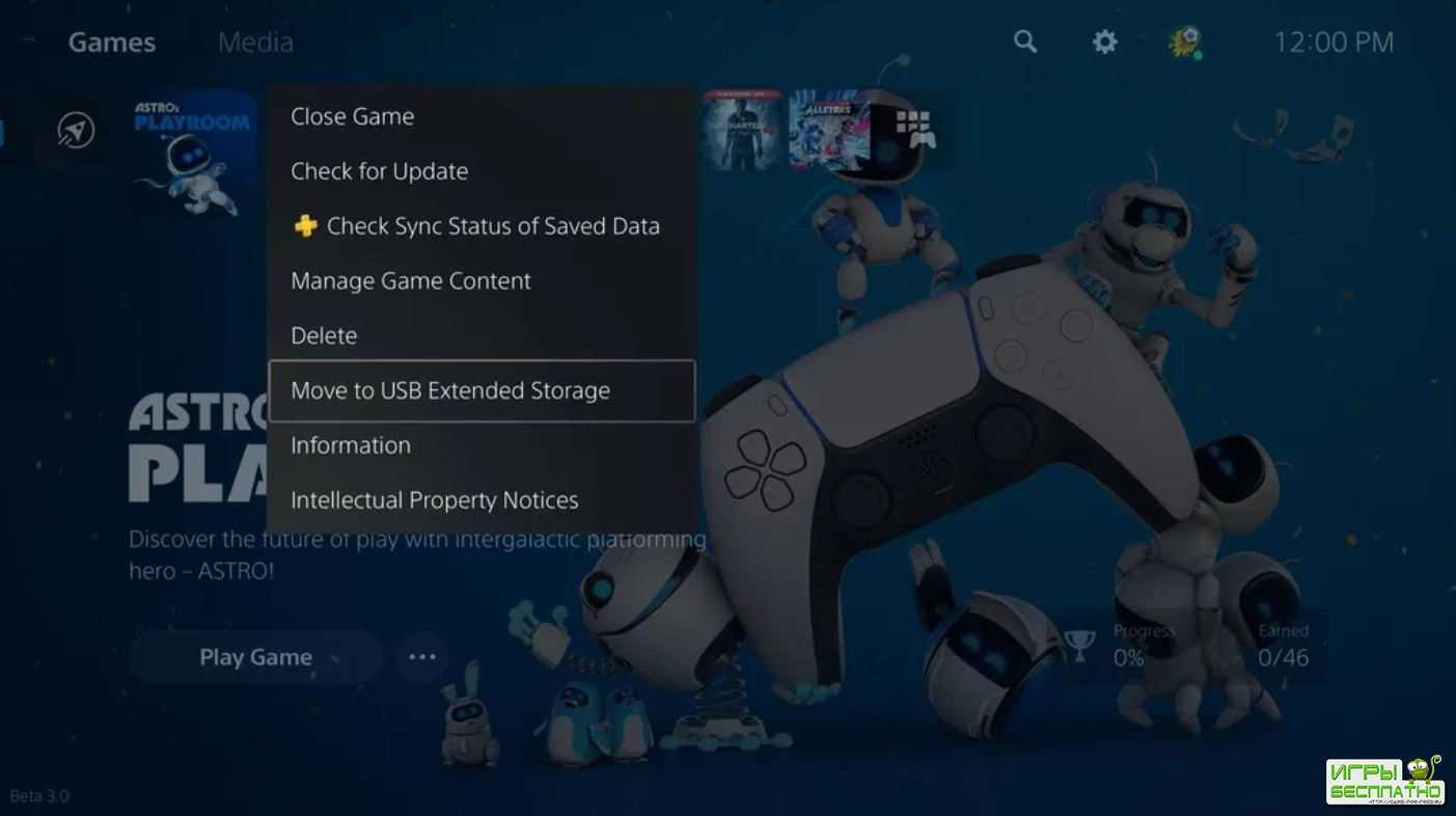 Для PlayStation 5 готовится первое крупное обновление системы