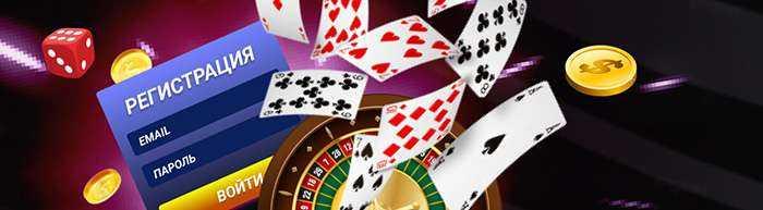 Советы от профессионалов по выбору лучших онлайн-казино