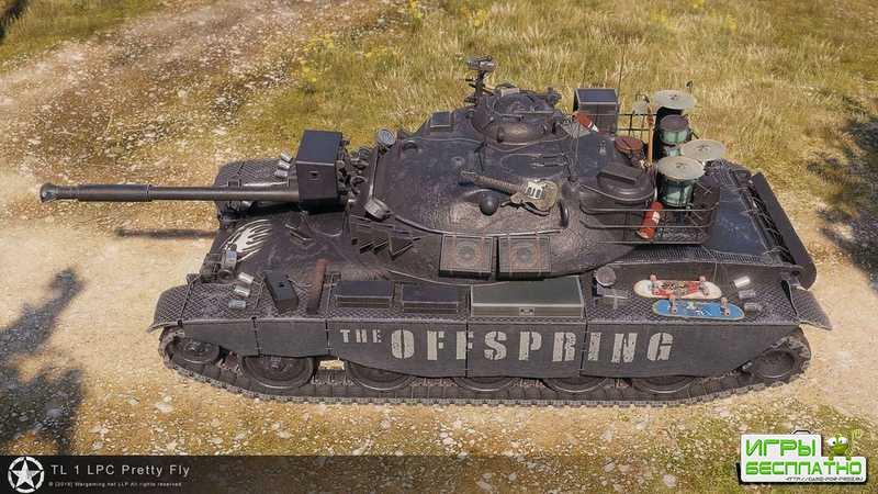 В World of Tanks добавили танк в стиле панк‑рока и экипаж The Offspri ...