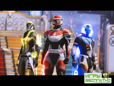 «Игры Стражей» возвращаются в Destiny 2 – кто заберет золото?
