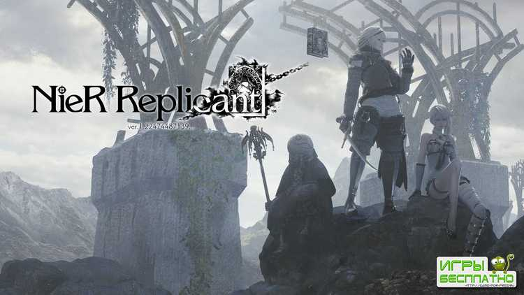 NieR: Replicant ver.1.22474487139… похвастается новым сюжетным контентом и  ...