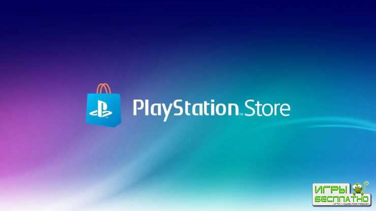 PlayStation Store все же не отключат на PlayStation 3 и PlayStation Vita