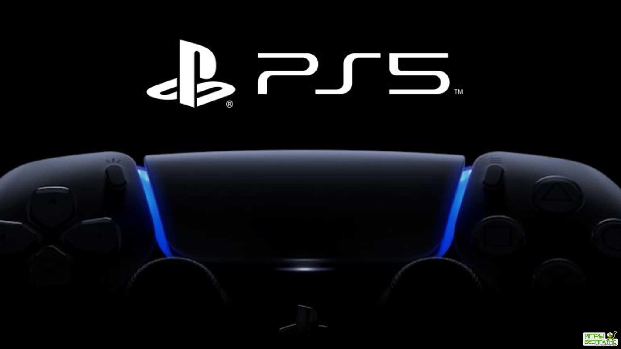 Стало известно, при каком условии на PS5 нельзя запускать игры