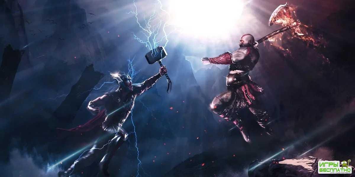 Слух: разработчики God of War работают над еще одной игрой в жанре фэнтези