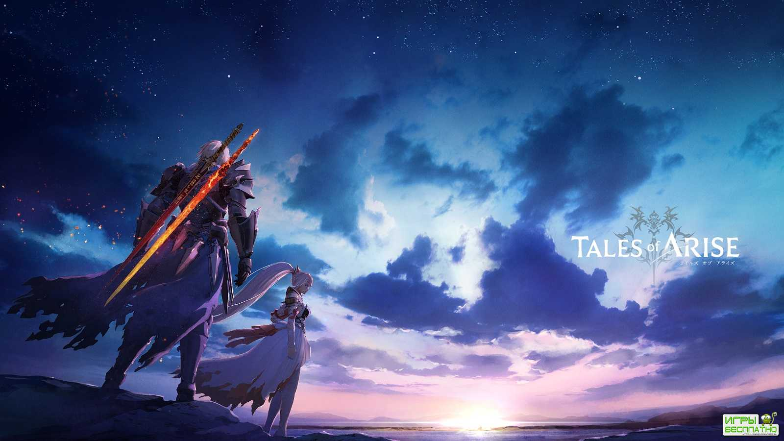 Компания Bandai Namco опубликовала ролик японской ролевой игры Tales of Ari ...