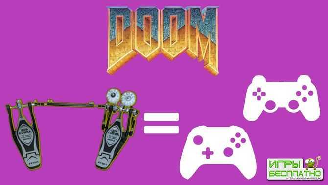 Геймер упростил Doom Eternal, подключив педали от барабанов