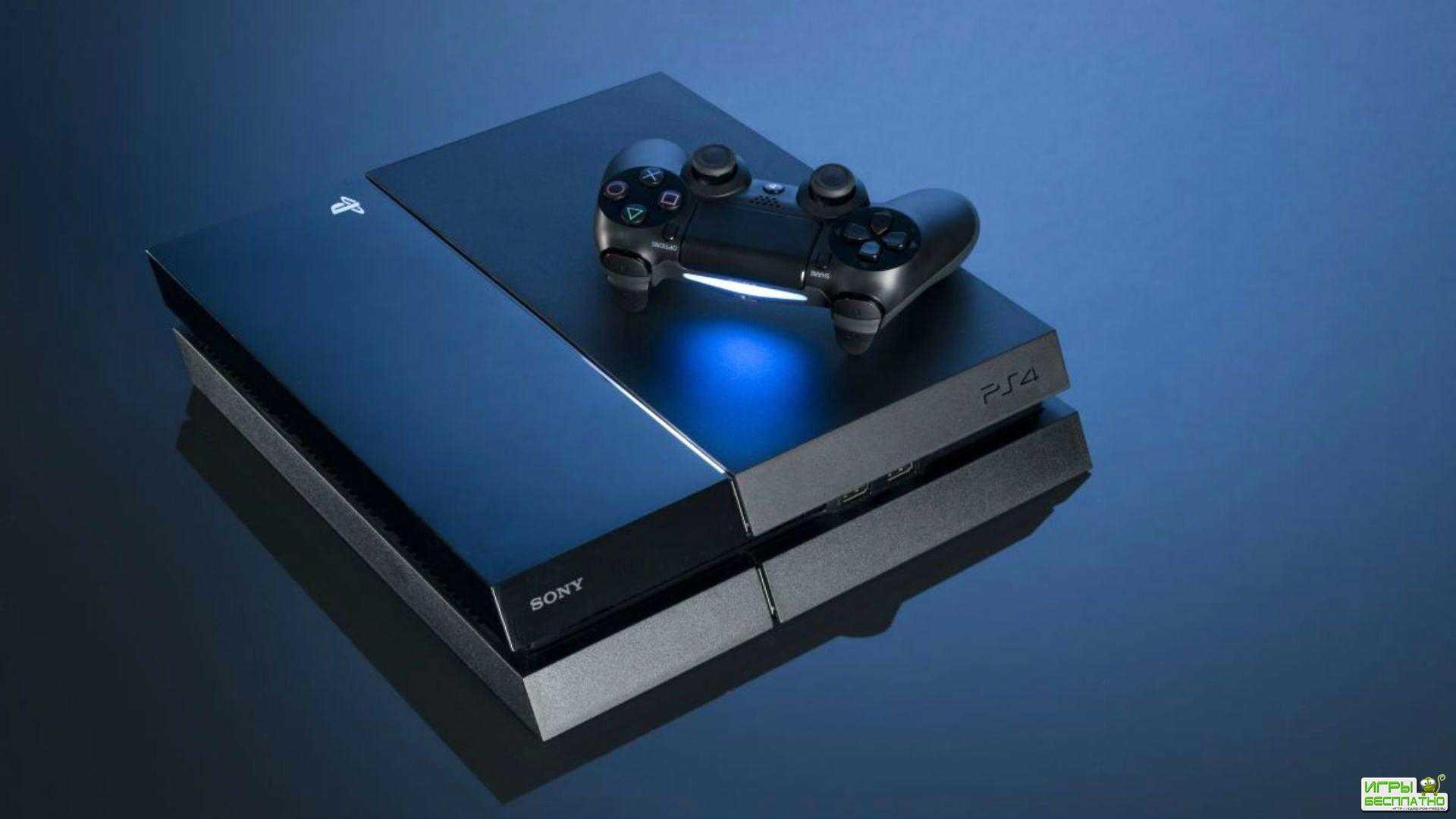 PlayStation 4 побила рекорд PlayStation 2
