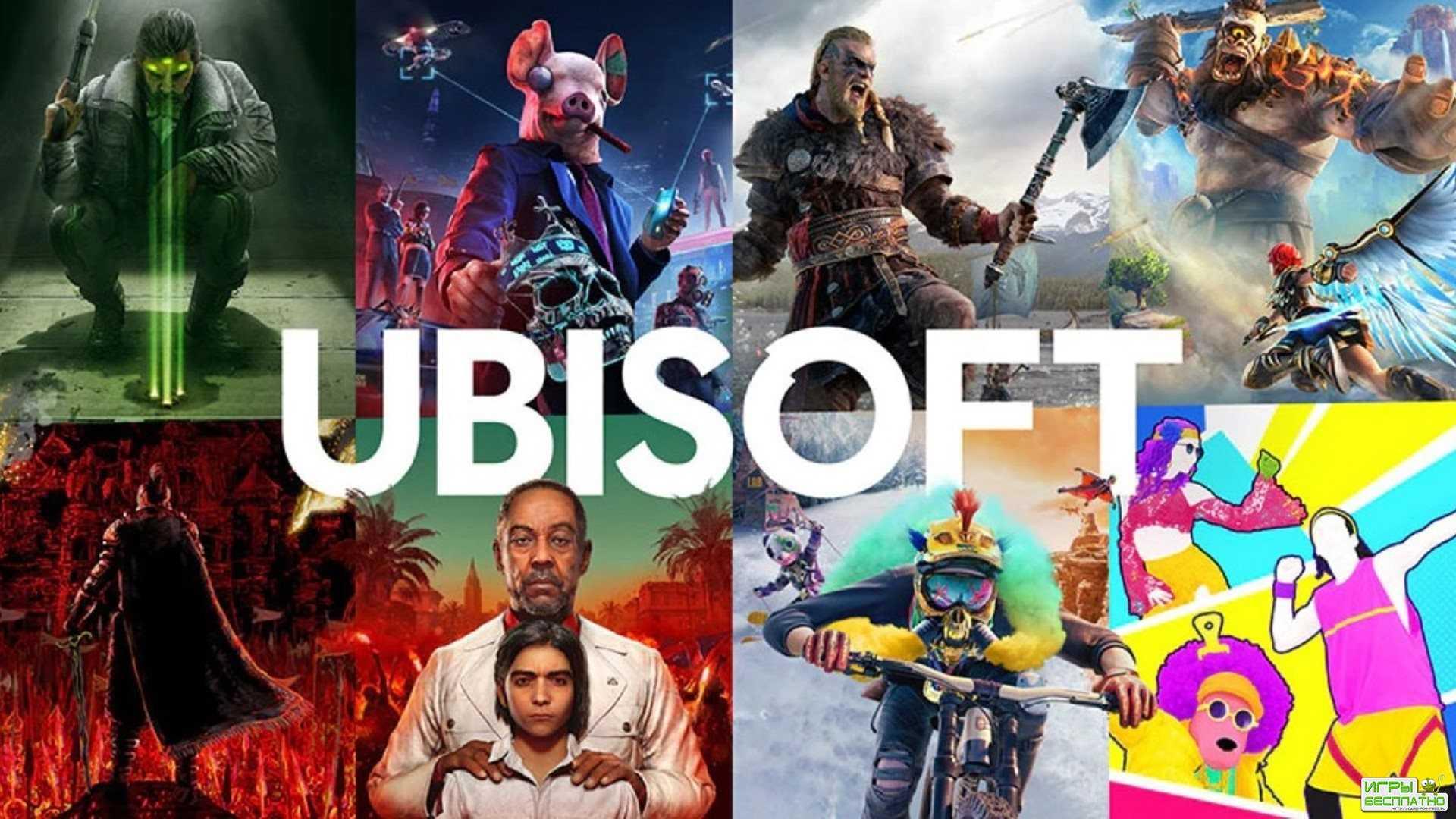 У игр Ubisoft появится некая особенность