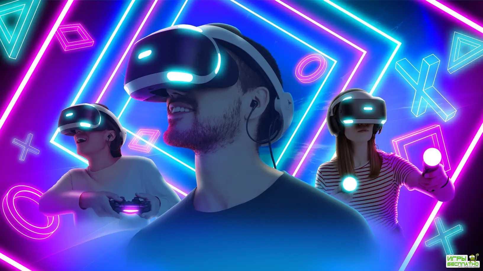 PlayStation VR 2 может получить 4K‑дисплей и тактильную отдачу