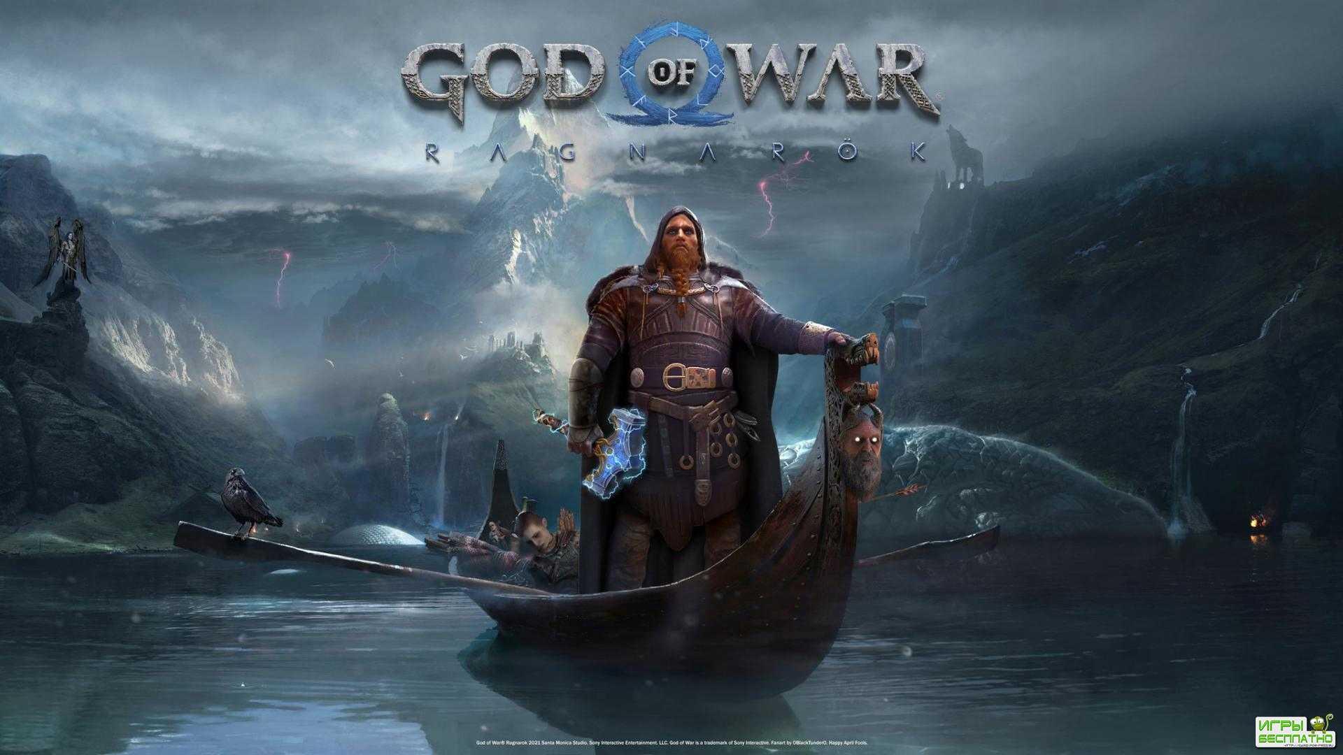 Новый God of War вновь перенесли