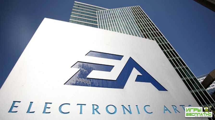EA открыла новую студию в Сиэтле