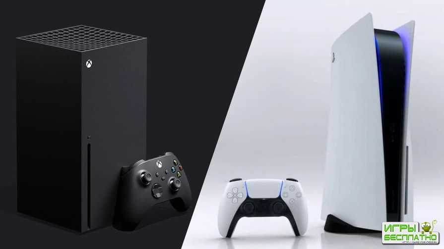 Эксперты: PS5 обошла Xbox Series X|S в два раза по продажам