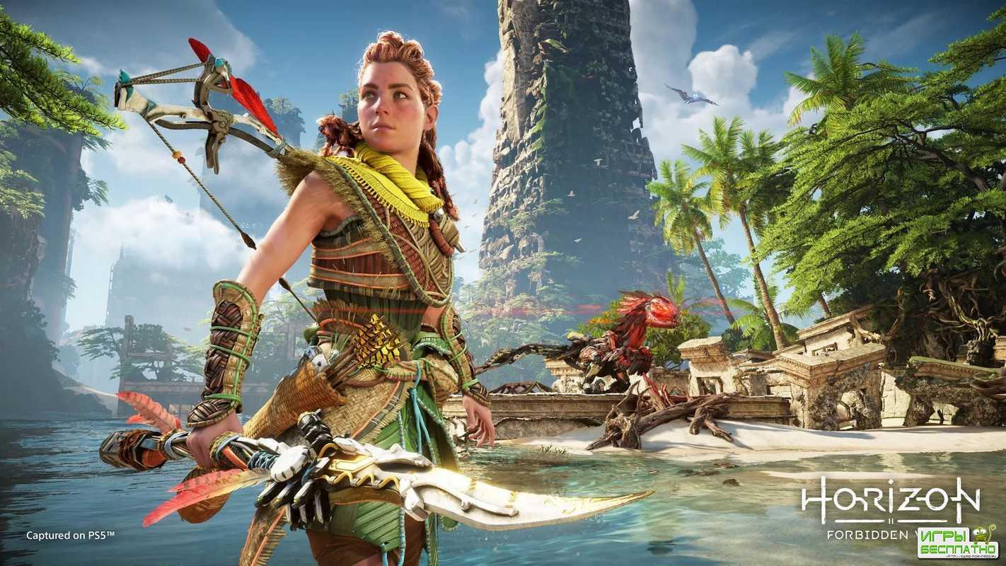 Экшен Horizon Forbidden West получит режим игры с поддержкой 60 FPS на Play ...
