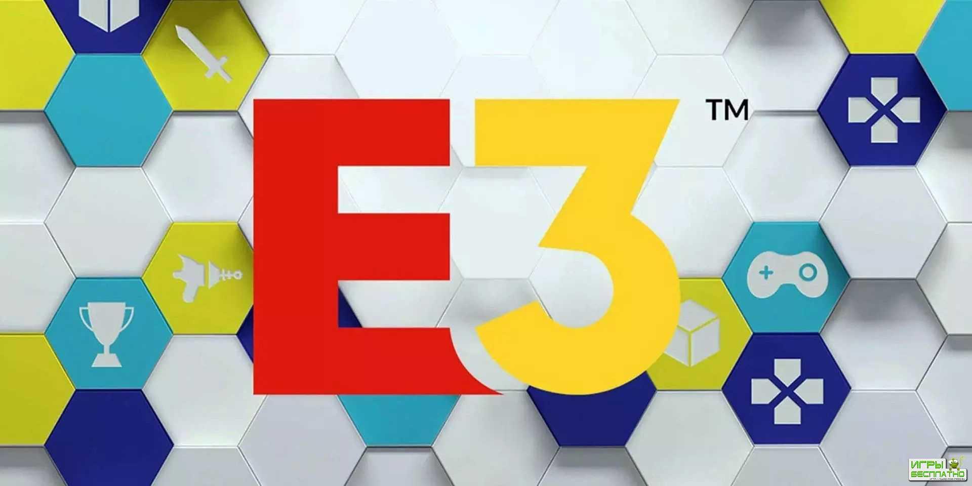 Появилось расписание трансляций E3