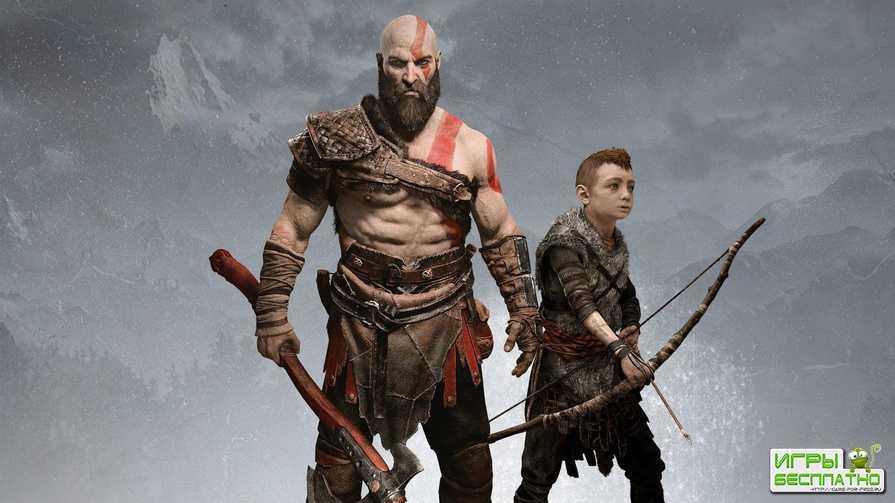 У God of War Ragnarok все же могла выйти в этом году