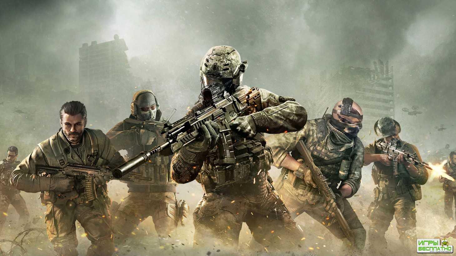 Стало известно название следующей Call of Duty