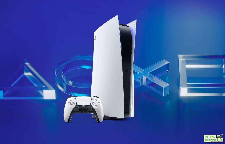 Новое обновление для PS5 исправило отображение индикатора разрядки DualSens ...