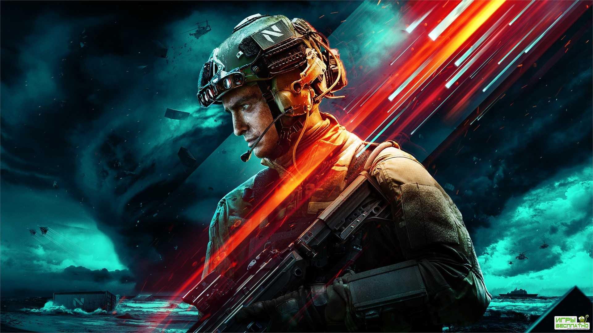 Авторы Battlefield 2042 рассказали о картах — одна из них станет крупнейшей ...