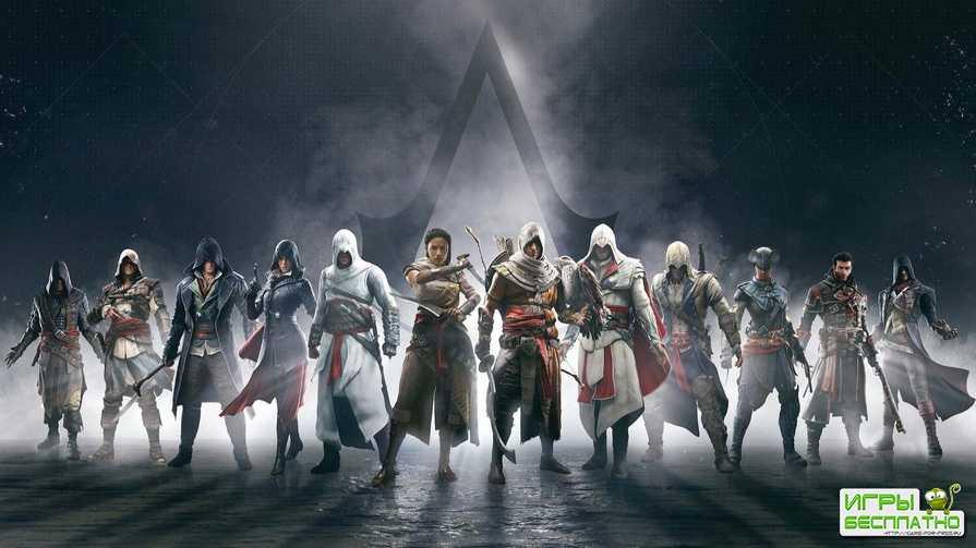 Сценарий для сериала Assassin's Creed напишет автор «Крепкого орешка»