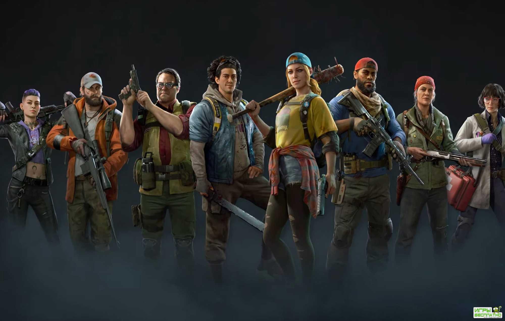 В новой игре от авторов Left 4 Dead разрешат делиться DLC с друзьями