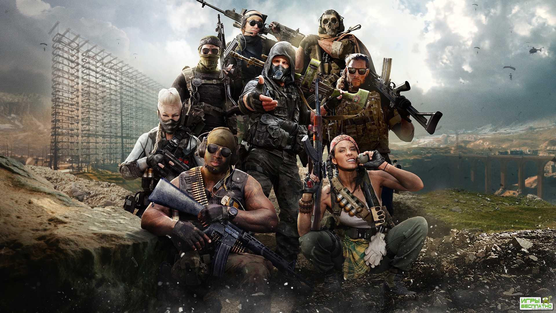 В Call of Duty: Warzone и Cold War стартовал четвертый сезон