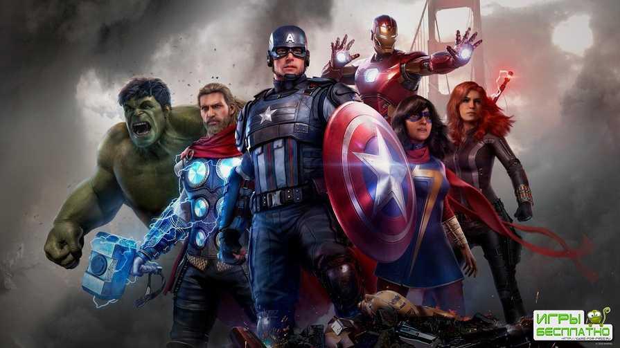 Marvel's Avengers не оправдала ожиданий Square Enix