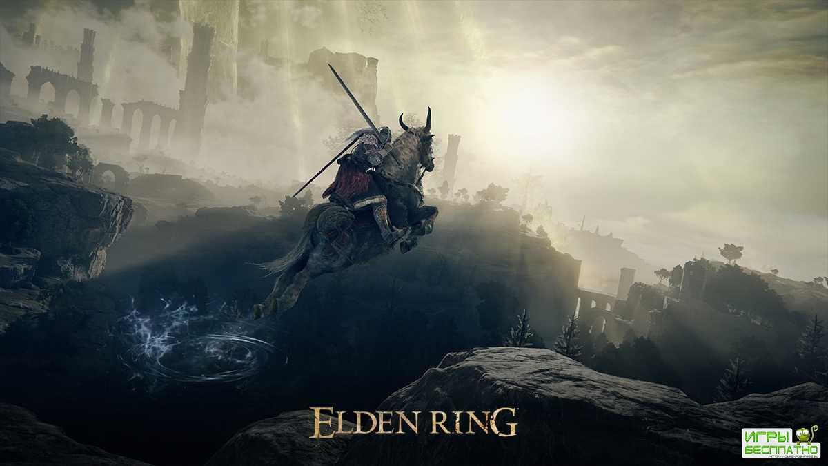 Еще больше подробностей об Elden Ring