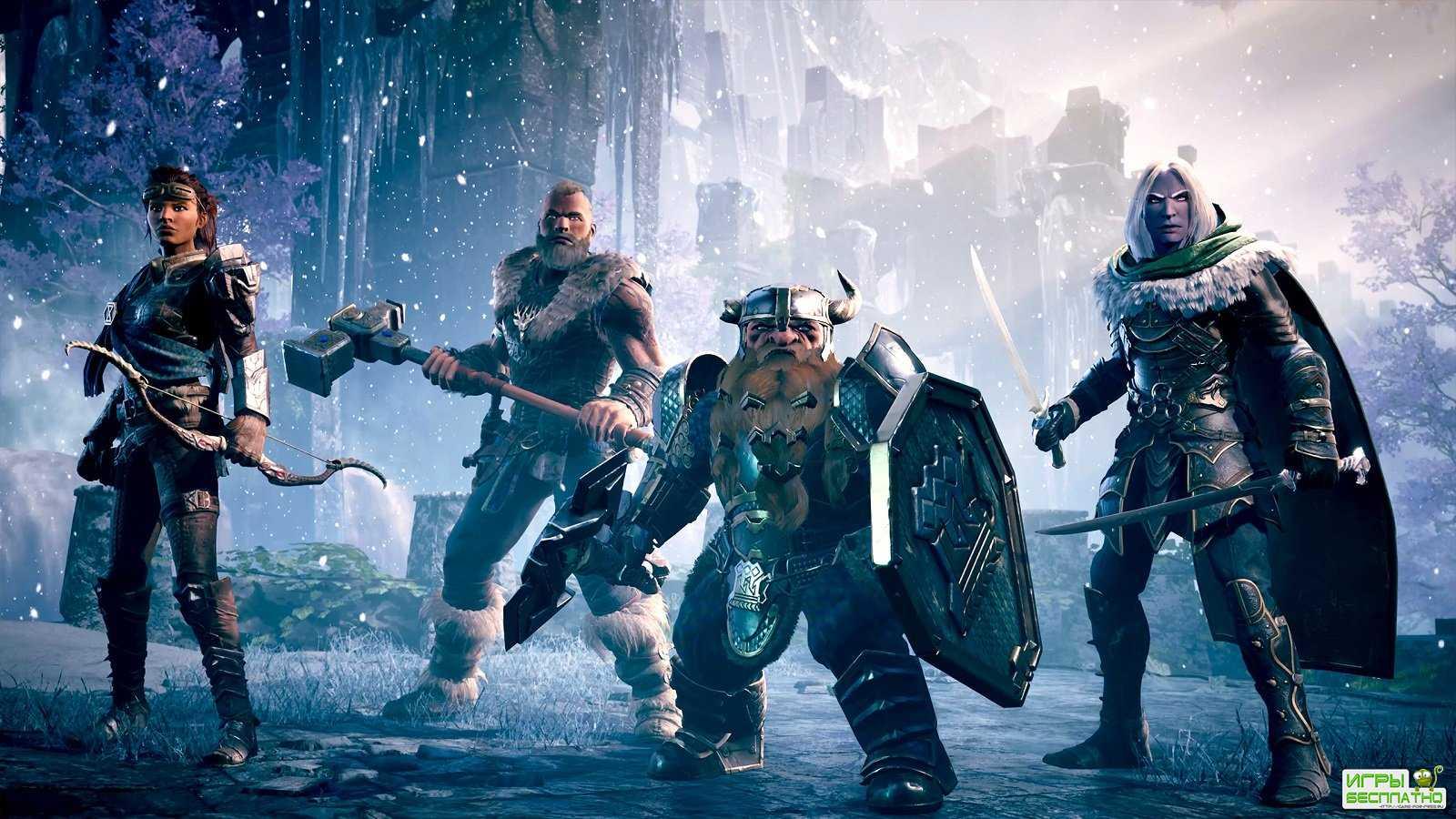 Первые 30 минут игрового процесса ролевой игры Dungeons & Dragons: Dark Alliance