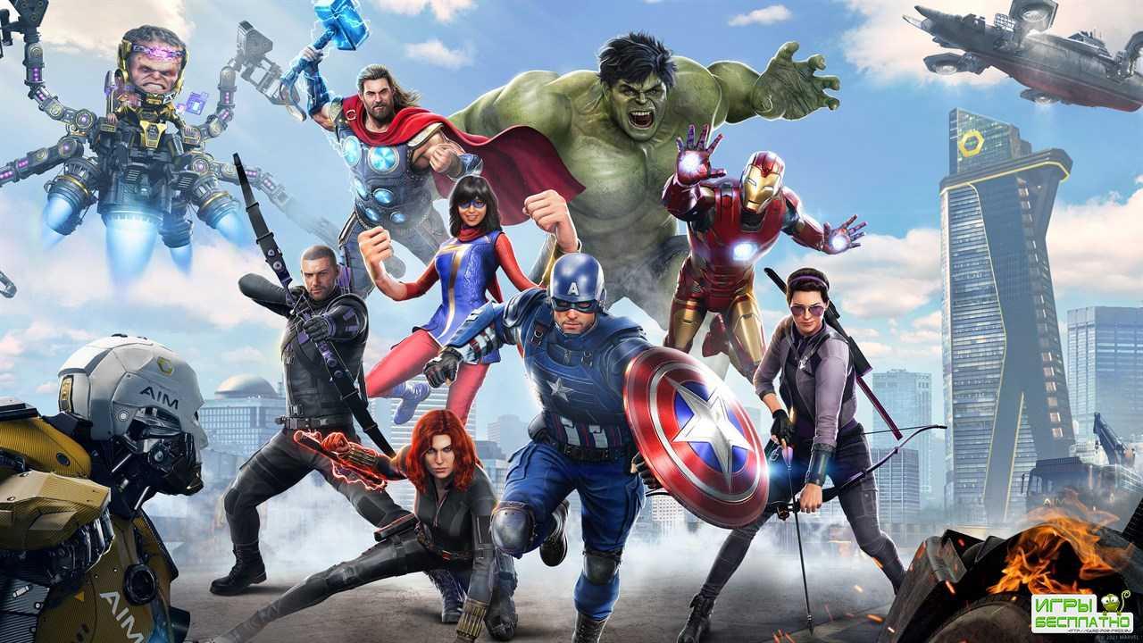 В Marvel's Avengers появится возможность собирать команды с одинаковыми ге ...
