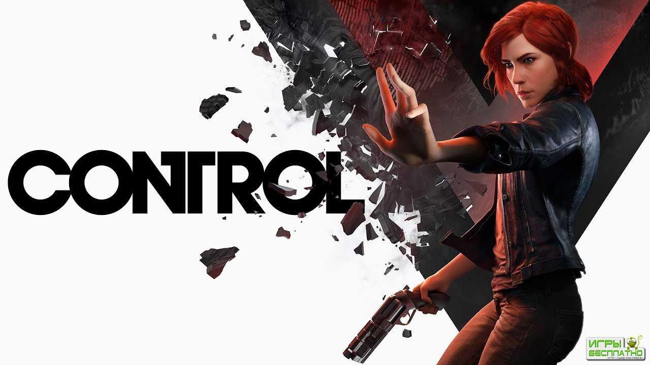 Control расширится спиноффом