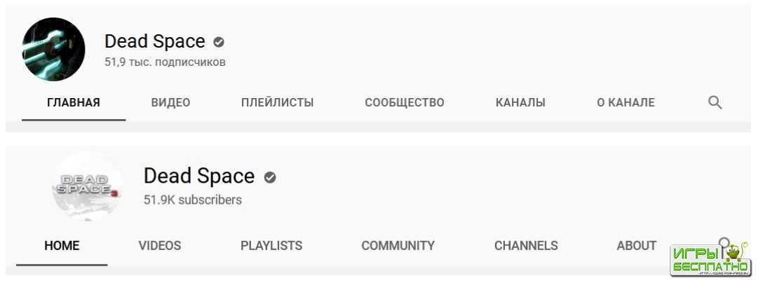 Что-то готовится: Официальный YouTube-канал Dead Space обновил оформление п ...