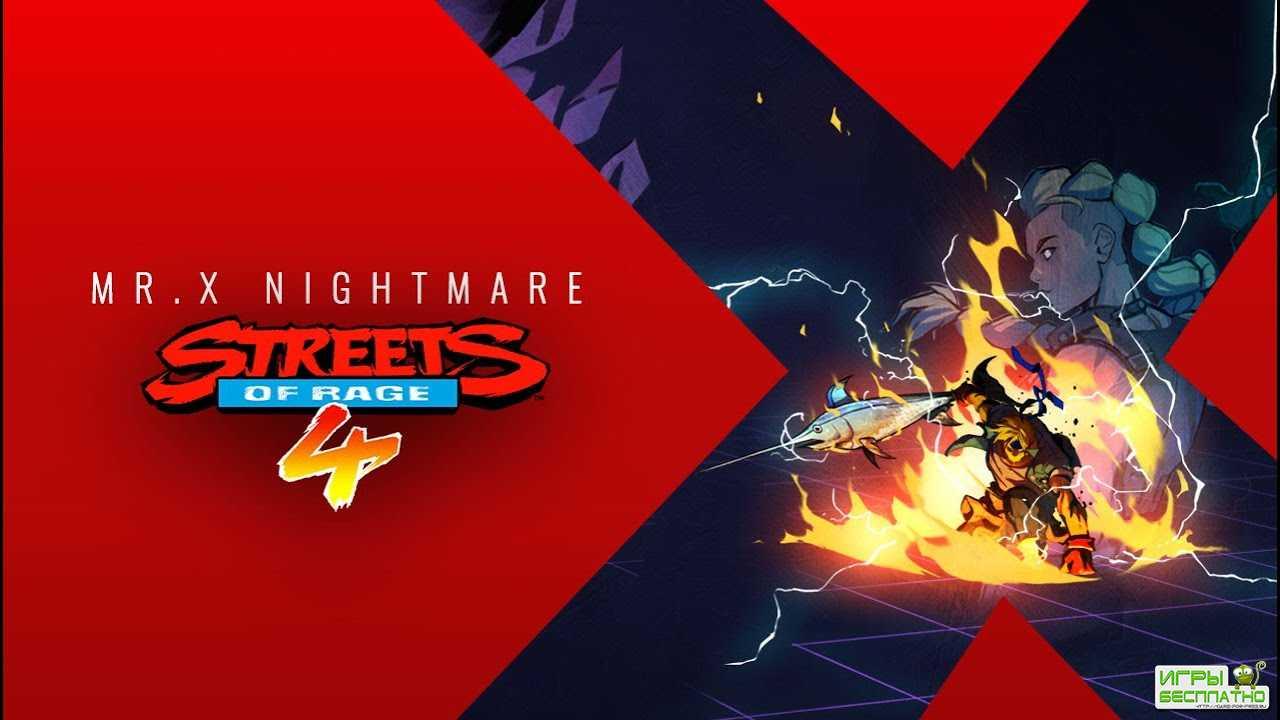 Ролик с демонстрацией дополнения Mr. X Nightmare для экшена Streets of Rage 4