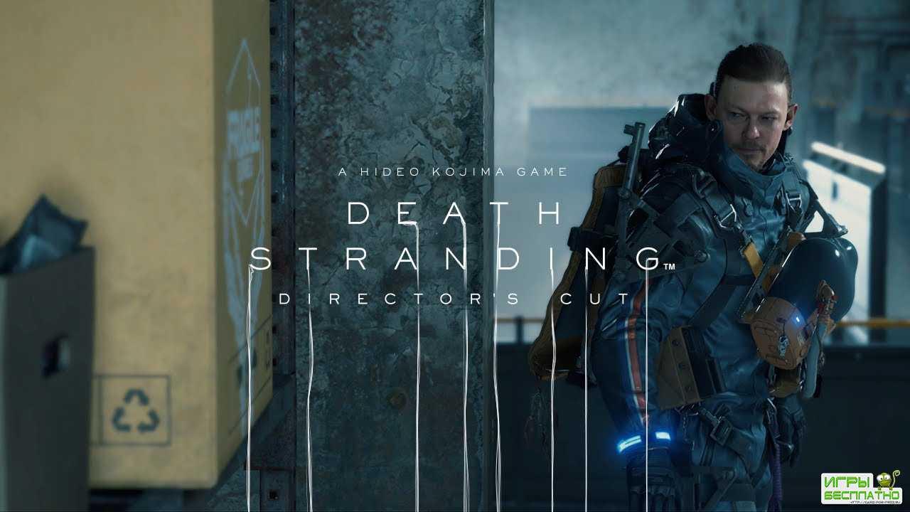 Death Stranding: Director's Cut и Ghost of Tsushima: Director's Cut — тол ...
