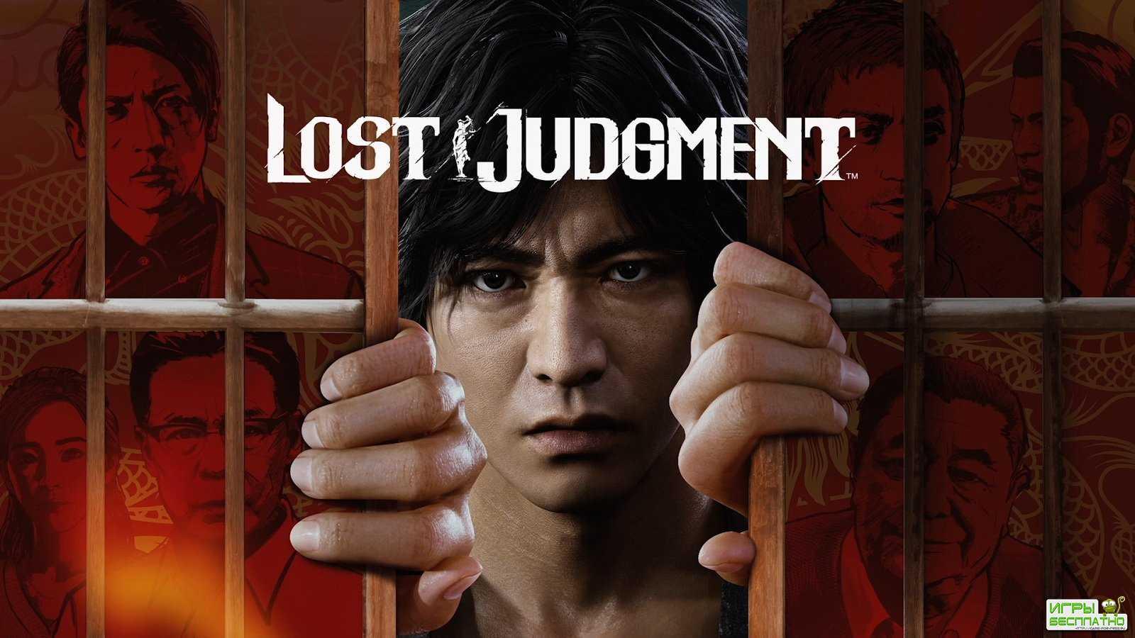SEGA представила вступительный ролик криминального боевика Lost Judgment