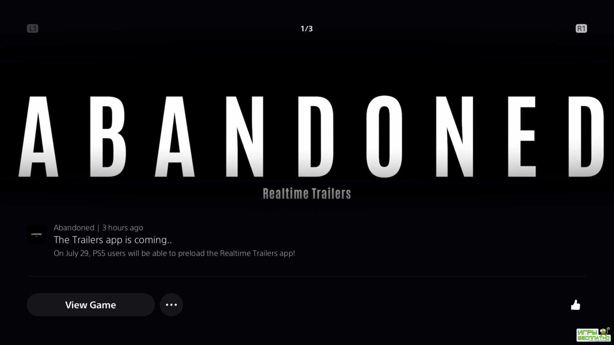 Приложение по Abandoned выйдет уже через две недели