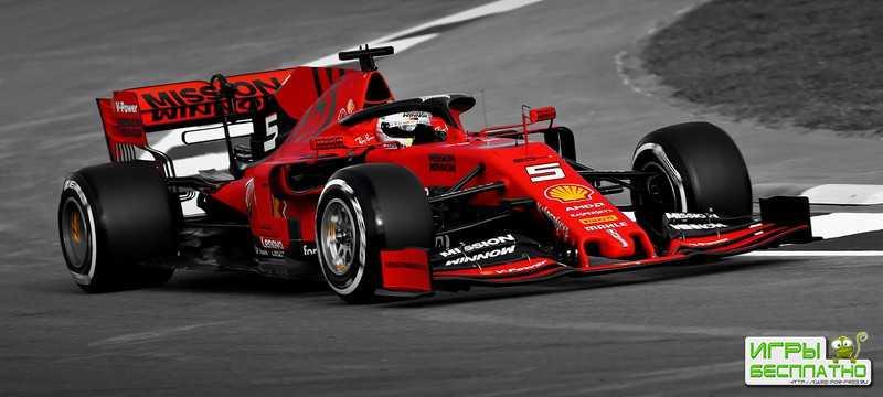 Релизный трейлер гоночного симулятора F1 2021