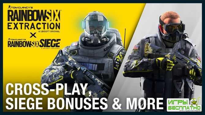 Игрокам в Rainbow Six Extraction подарят набор скинов за $40