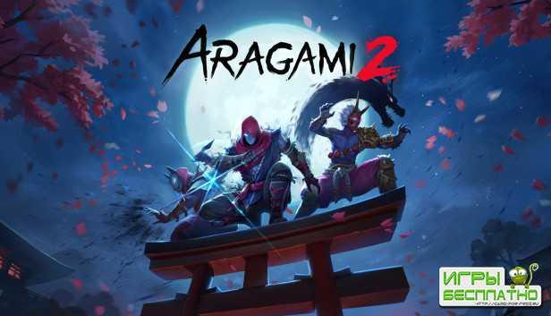 Студия Lince Works представила ролик с игровым процессом экшена Aragami 2