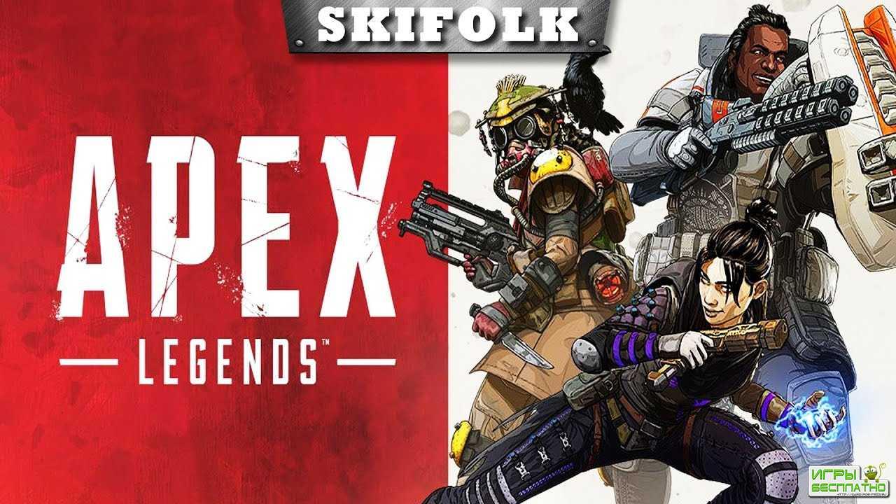 Разработчики королевской битвы Apex Legends представили ролик, посвященный новому герою «Пророку» (Seer)
