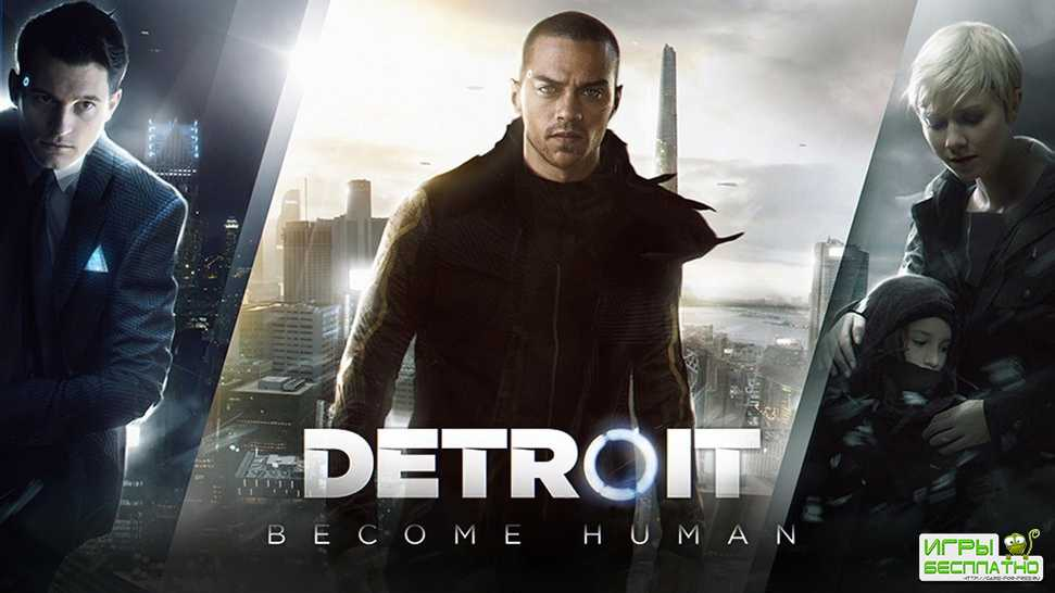Detroit: Become Human отлично продалась