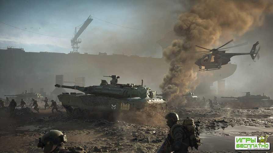 Инсайдер рассказал, что ждет игроков в Season Pass для Battlefield 2042