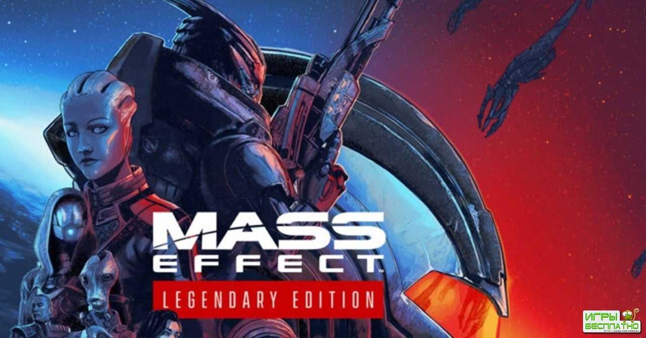Абсолютное большинство игроков в ремастер Mass Effect выбрали путь героя, но журналистку ударили